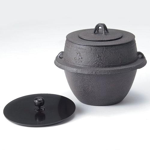 炉用 茶飯釜(替蓋付) 菊地政光作