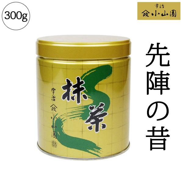 抹茶 小山園 先陣の昔300g缶京都宇治山政小山園Matcha Green Tea Powder