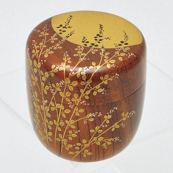 茶道具 欅拭漆中棗 月に萩蒔絵 佐々木麗峰作