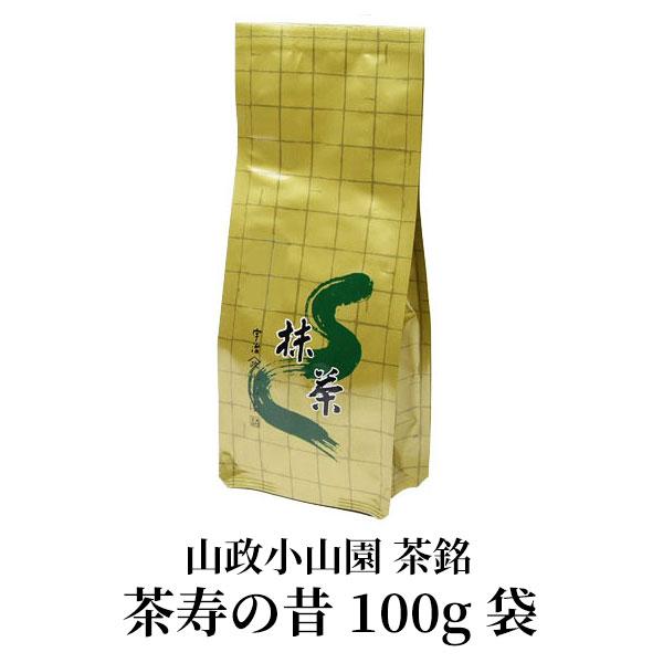 抹茶 粉末 茶道 小山園 京都 宇治 山政小山園製抹茶 茶寿の昔100g袋Matcha Green Tea Powder送料無料