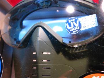 プロゴーグル フルフェイスバージョン (レンジャーグリーン) 強力電動ファン付 眼鏡もOK! 東京マルイ