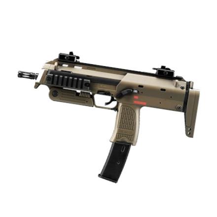 MP7A1 [TAN カラー] セミ/フルオート ブローバックガスガン (18歳以上) 東京マルイ