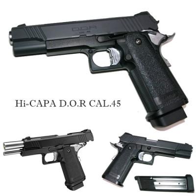 ハイキャパ D.O.R CAL.45 Hi-CAPA ガスブローバック マイクロプロサイト搭載可能 (18歳以上) 東京マルイ