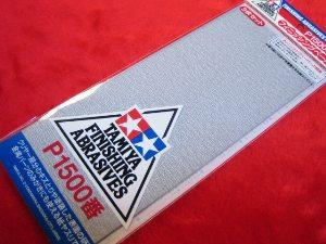 タミヤ 現金特価 フィニッシングペーパー 超安い P1500番 紙ヤスリ 3枚セット タミヤ模型
