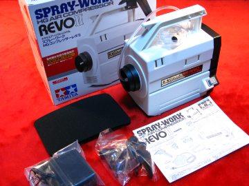 タミヤ エアブラシ用 コンプレッサー REVO 送料無料カード決済可能 タミヤ模型 静音設計 無料 II レボ