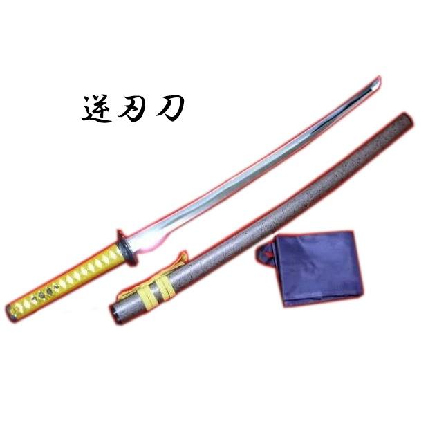逆刃刀 不殺の活人剣 模造刀 茶石目鞘 (AF-91) コスプレ 飾り コレクションに!