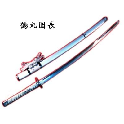 鶴丸国長 模造刀 太刀 (NEU-153) コスプレ&コレクション