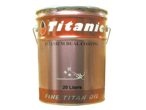 【セール特価】 【特価品】Titanic(チタニック) シンセティックチタンオイル TG-SPL 10W-50 20l エンジンオイル【P01Jul16】