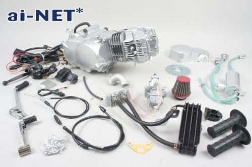 送料無料【アイネット/aiNET】モンキー ゴリラ フルコンプリート エンジン 125CC エンジンキット 12ケ月保証付き