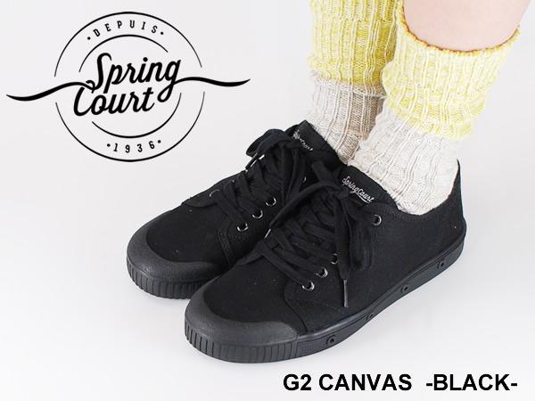 スプリングコート Spring court G2 CANVAS キャンバス BLACK ブラック スニーカー フランス