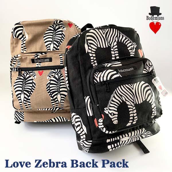 LOVE ZEBRA BACK PACK リュックサック BOHEMIANS ボヘミアンズ 日本製 シマウマ