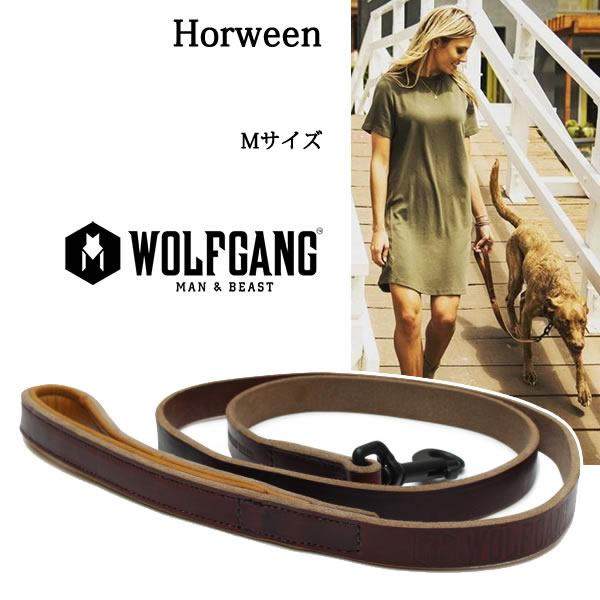 Horween ホーウィン LEATHER LEASH Mサイズ リード 革 レザー WOLFGANG ウルフギャング アメリカ 小型犬