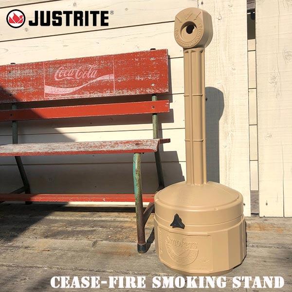 CEASE-FIRE SMOKING STAND シースファイア・スモーキングスタンド JUSTRITE社 灰皿 インダストリアル made in U.S.A