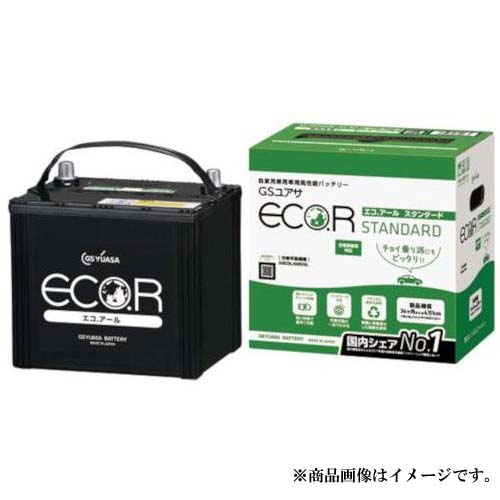 乗用車に最適な性能 環境に配慮したカーバッテリー 代引き不可 送料無料 ジーエスユアサ GS 大規模セール YUASA EC-40B19R ECO.R クルマ用バッテリー環境 送料込
