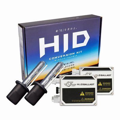 スフィアライト(SPHERELIGHT) HIDコンバージョンキット クラシックバラスト 35W H1 3000K (Yellow) SHDEA0303