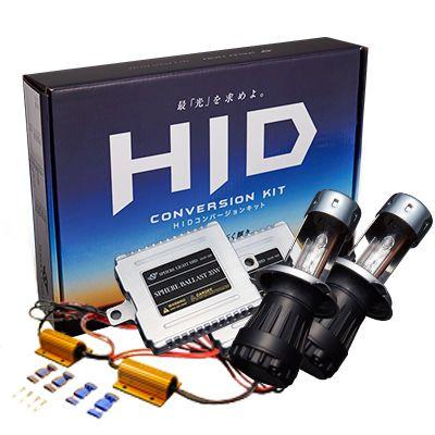 スフィアライト(SPHERELIGHT) 輸入車用HIDコンバージョンキット スフィアバラスト 35W H4 Hi/Lo リレーレス 8000K 1年保証 SHFBC0803