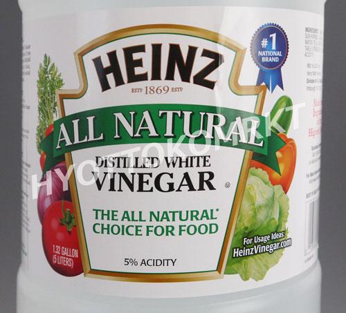 Challenge ★ Heinz white vinegar to the vinegar and seasoning ★ cheapest Setu 5 l 2 book set grain vinegar-capacity, is a bargain! 1 packing at least 10000 JPY