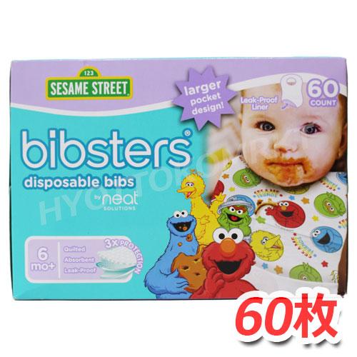 外出先で便利!子ども用の紙エプロン、使い捨てのよだれかけのおススメは?