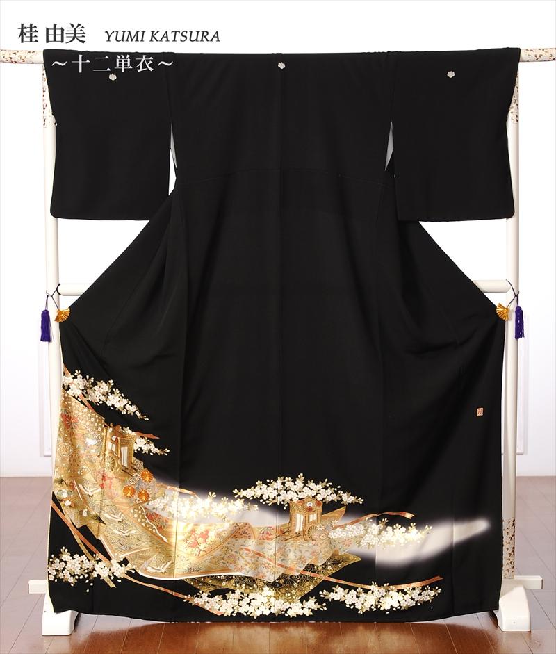【レンタル】留袖 レンタル 黒留袖 フォーマル 着物レンタル 十二単衣 桂由美 YUMI KATSURA レンタルフルセット 149cm~170cm位まで 足袋・肌着プレゼント 往復送料無料 8AA82