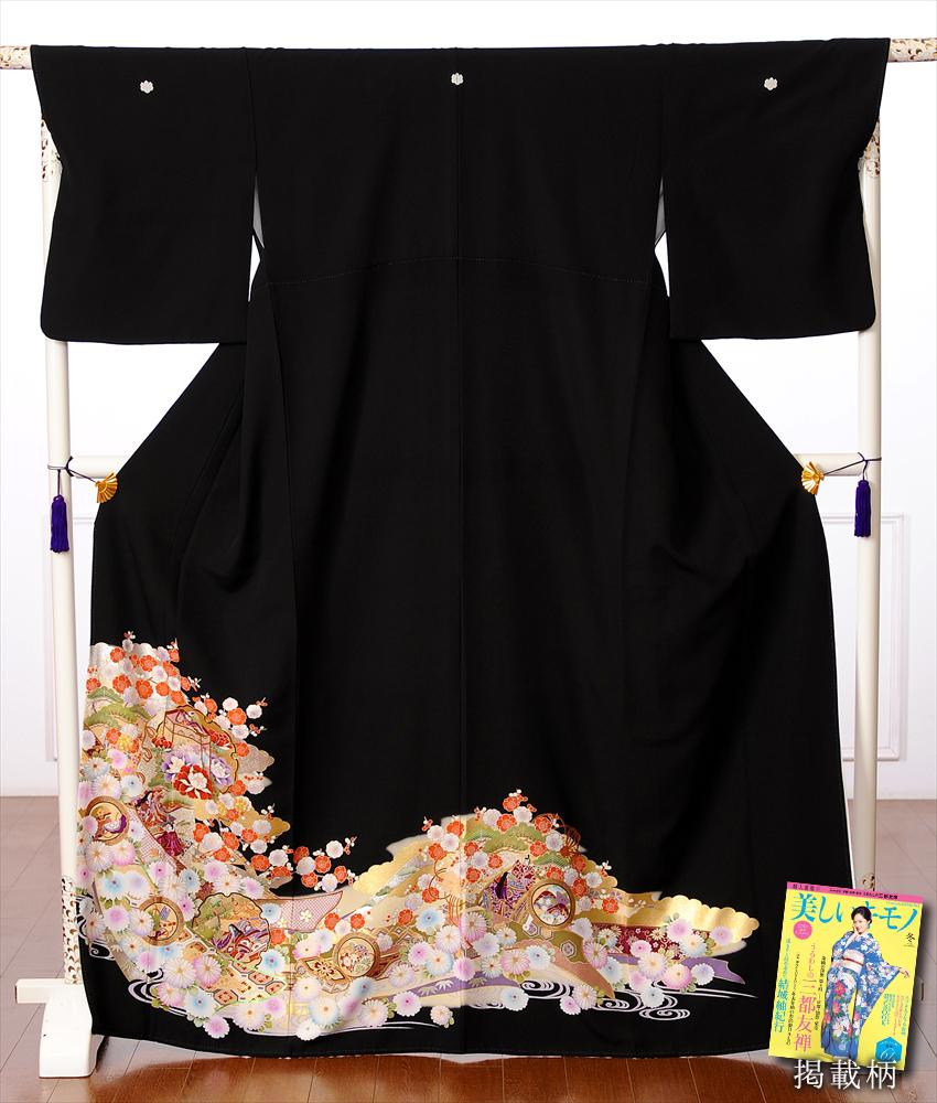 【レンタル】留袖 レンタル 黒留袖レンタルフルセット レンタル留袖 着物レンタル 美しいキモノ 着物 結婚式 貸衣装 平安絵巻 掲載柄 150cm~170cm位まで 足袋・肌着プレゼント 往復送料無料 8AA81