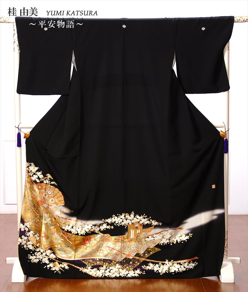 桂由美 YUMI KATSURA 留袖 レンタル 留袖レンタル 黒留袖 平安物語 150cm~170cm位まで 足袋 肌着プレゼント 8AA102