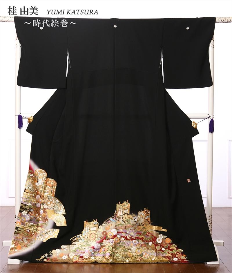 【レンタル】留袖 レンタル 黒留袖 レンタルフルセット8AA127 桂由美 YUMI KATSURA 結婚式 レンタル 江戸妻 時代絵巻 母親 149cm~170cm位まで 足袋・肌着プレゼント 往復送料無料