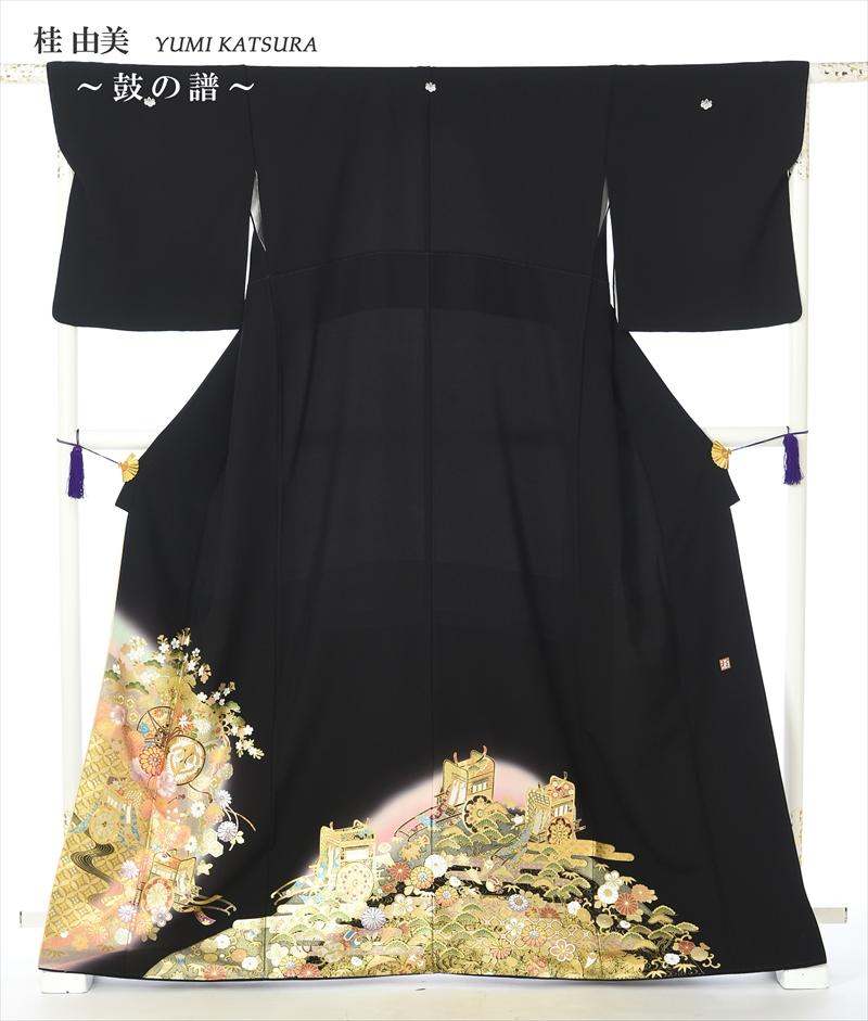 桂由美 YUMI KATSURA 留袖 黒留袖 フルセット 8AA163 留袖レンタル 結婚式 江戸妻 鼓の譜 母親 149cm~170cm位まで 足袋 肌着プレゼント 留め袖 レンタル