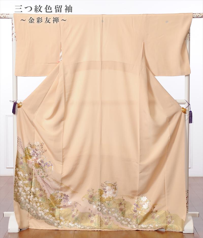 【レンタル】色留袖レンタル フルセット8AB13