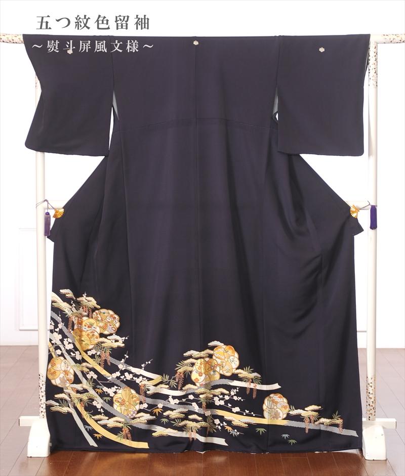 【レンタル】 色留袖レンタル フルセット8AB21 比翼仕立 五つ紋 結婚式 貸衣裳 叙勲式 熨斗 ねじり梅 レンタル着物 149cm~170cm位まで 足袋・肌着プレゼント 往復送料無料
