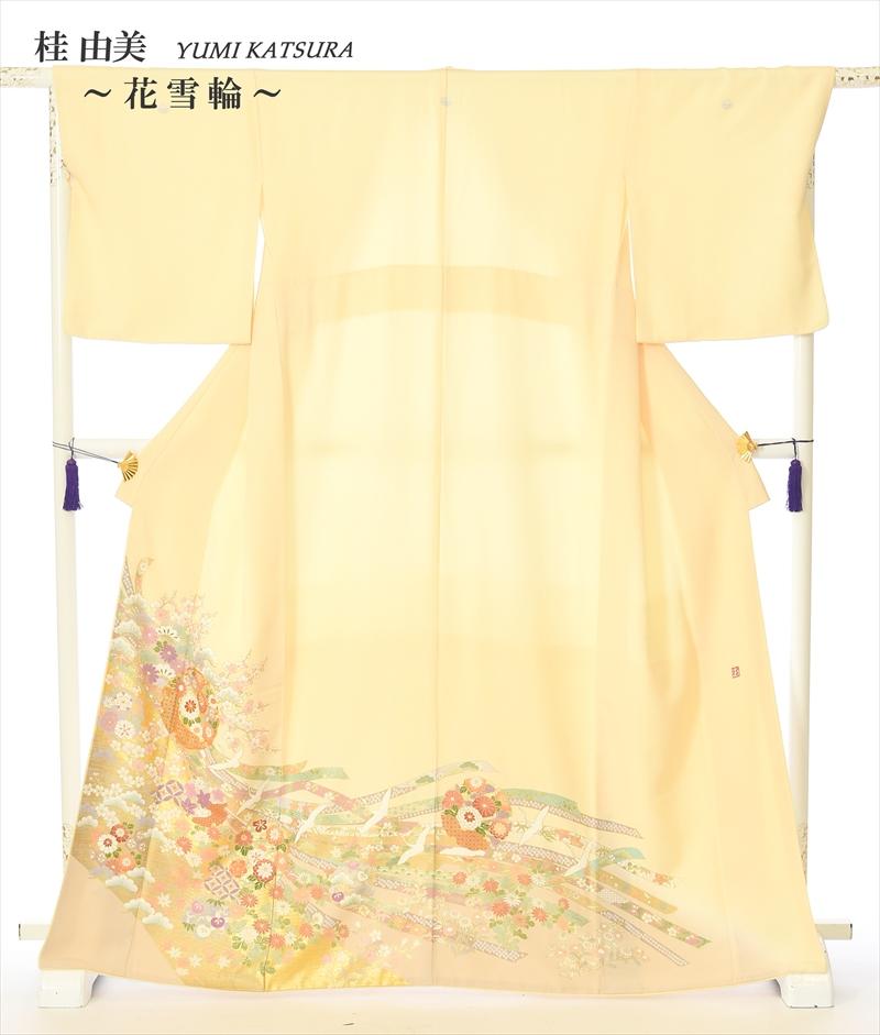 留袖 レンタル 留袖レンタル 色留袖レンタル レンタル色留袖 色留袖レンタルフルセット 花雪輪 結婚式 五つ紋 150cm~170cm 8AB80