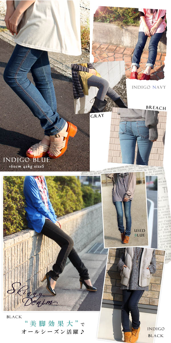 Stretch material Kinney rial denim leggings ★ Kinney beauty leg パンツスキニーパンツデニレギストレートデニンスマタニティ early pregnancy denim leggings A-3247-2 of waist total rubber specifications ★ 7.5 ounces