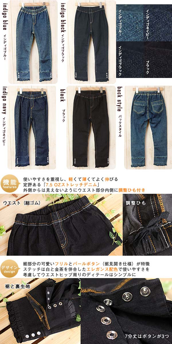 "Voters ""no lies"" hem ruffles & silhouetted with 7.5 onscroppeddenimleggins denims deny Regi cropped / 7-3215-2 summer 50fs3gm"