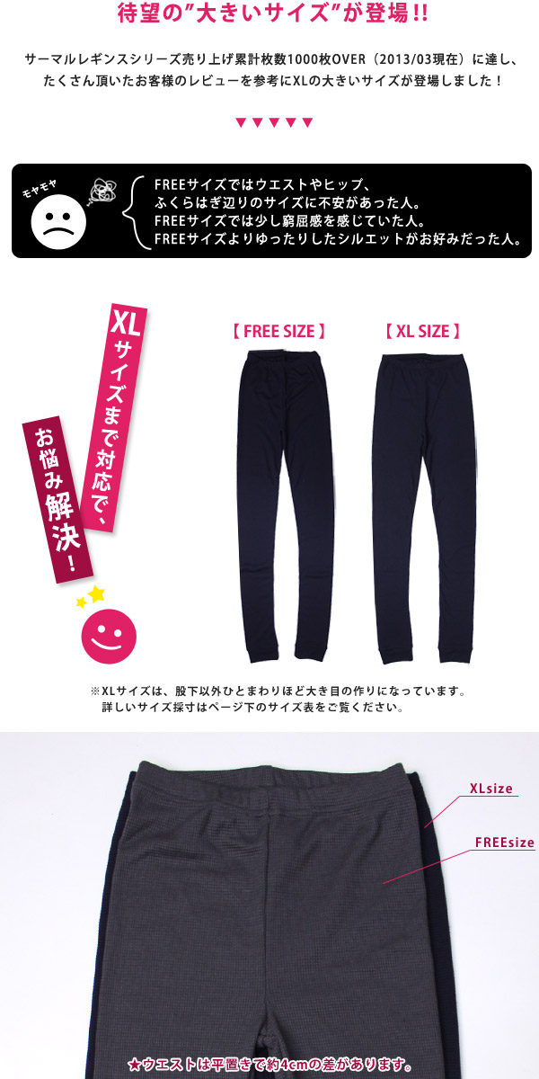 Of outstanding breathability and soft, high-quality features ★ kalabari abundance is nice all-season design universal beauty legs サーマルレギンス ★ 10 minutes length length 12 large forest girl natural size thermal mens メンズレギンス leggings bkwhkhgrnabrbe summer