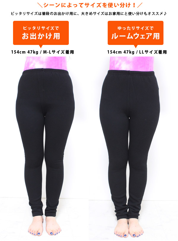 Large back brushed leggings 10 minutes length size FREE / XL / 3L/4L for thick winter / tu #a