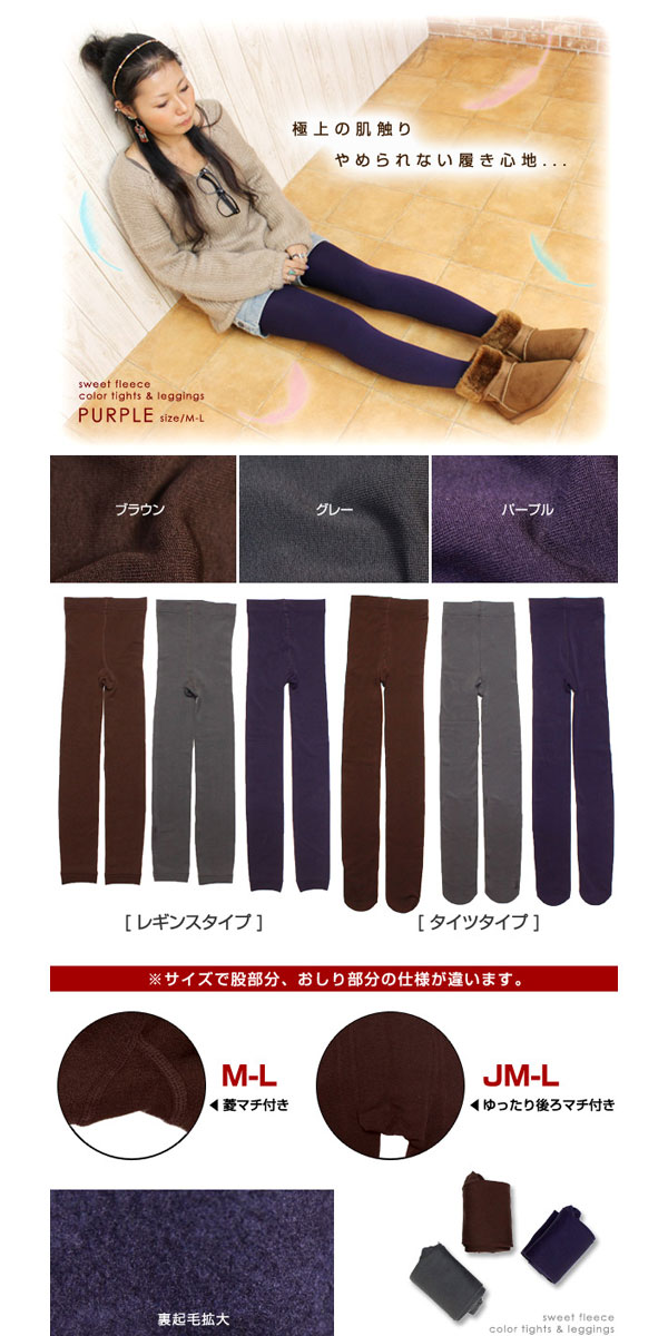 It is thick, and cold protection of the relief functions well! Size LL bkpubr **sifs3gm*2 where color tights & leggings / big size L - LL outdoor inner cold protection warmth worth スノボースキー of the warm back raising is big