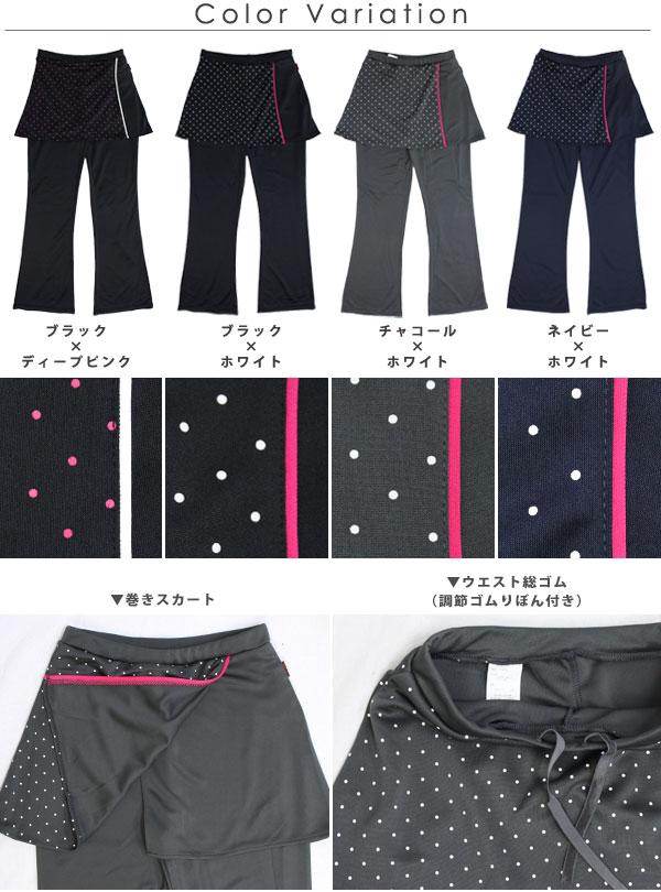 ★yoga & fitness underwear / sports walking yoga gym running fast-dry function sweat perspiration stretch Katz 1415fs3gm with beautiful line & stretch ★ dot pattern skirt
