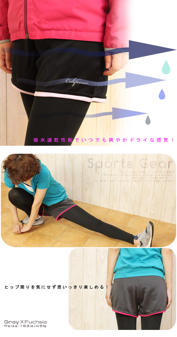 Fitness ten minutes length leggings / sports walking yoga gym running fast-dry function short pants 5146fs3gm ■■ *1 with short pants of elasticized & water absorption quick-drying ◎