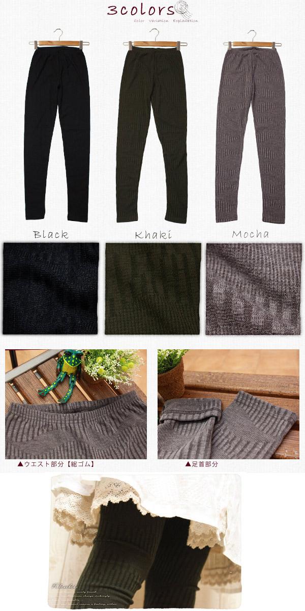 Irregularity rib pattern ten minutes length leggings / stripe rib bkgr **sicanufs3gm*3 of the simple color■■