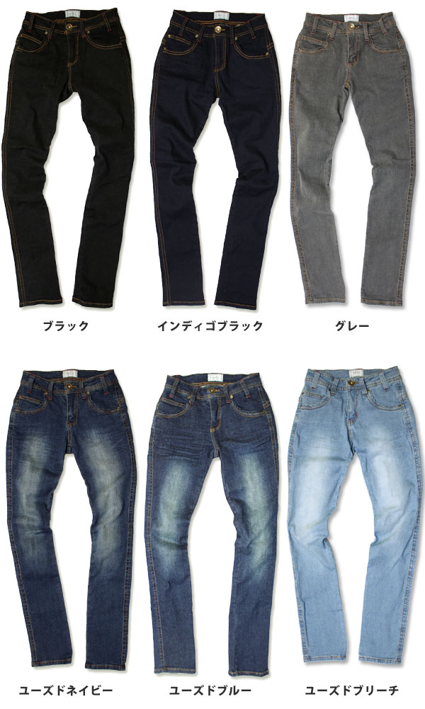 Fourth time renewed! Stretch & detail & quality of the comfort all powerups! 9.75 oz full scale specifications シンプルスキニー evolution series リアルデニムレギンス / skinny skinny denim パギンス leggings pants denims summer