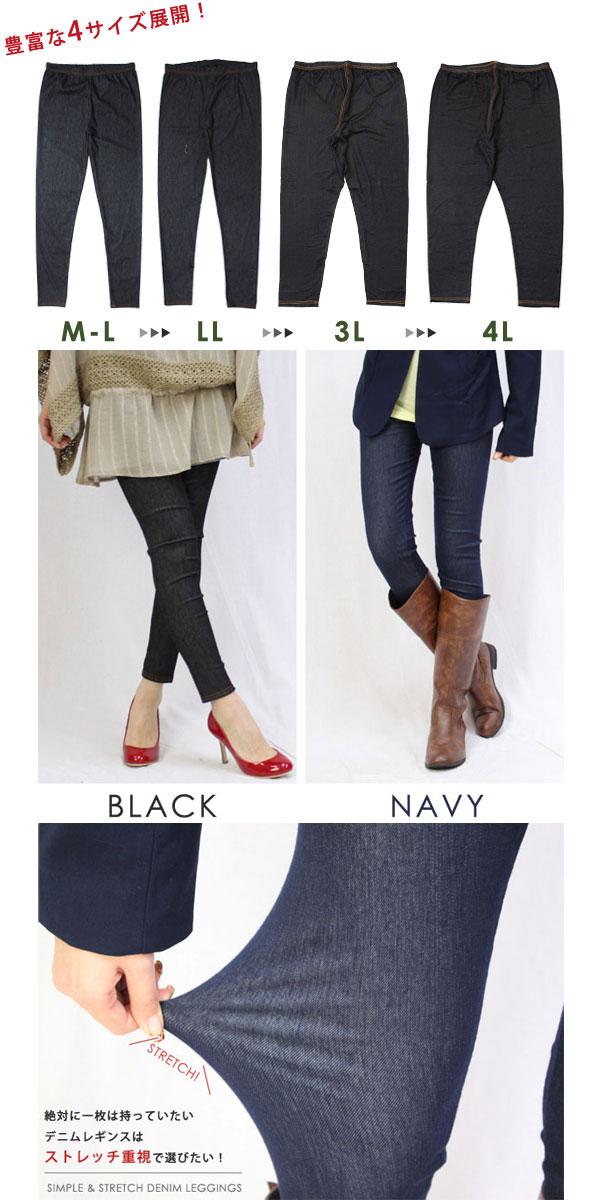 Simple color & stretch ten minutes length denim leggings / ニットメンズレギンススパッツデニンスレギパンシンプル bknasikafs3gm*2