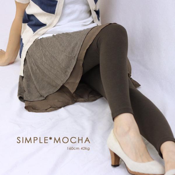 Available! It is leggings / Katz skirt leggings dot dot pattern chiffon flare spats bkgrbeibrpu cafefs3gm with the chiffon * skirt softly 6 pattern *