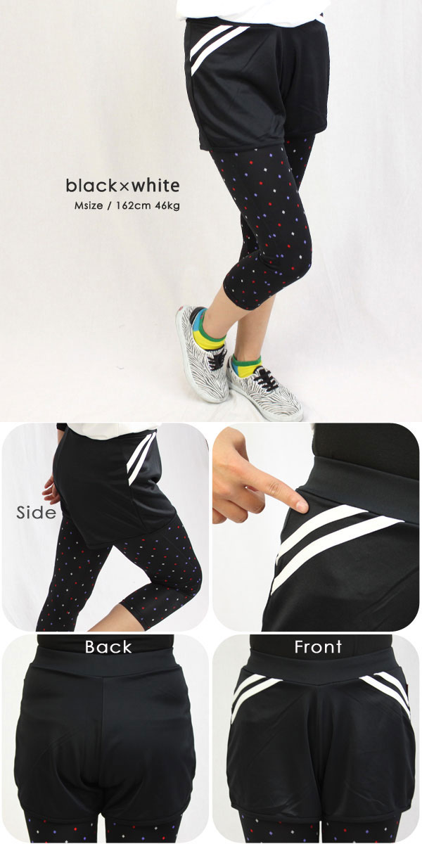 Diamond pattern seven minutes length leggings / spats leggings exercise yoga walking jogathon water absorption fast-dry sports stretch gym bkgrsppu 1455 summer fs3gm with short pants with double line