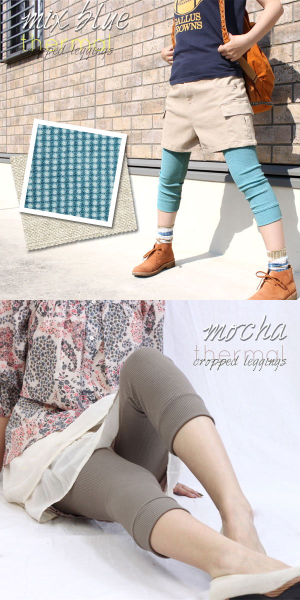 Large comfortable materials ★ universal beauty legs thermal 7-length leggings ★ soft comfort ワッフルレギンス ★ thermal waffle natural casual size mountain girl leggings bkgrmsblkhpuwhbei * * sicanuou men's summer
