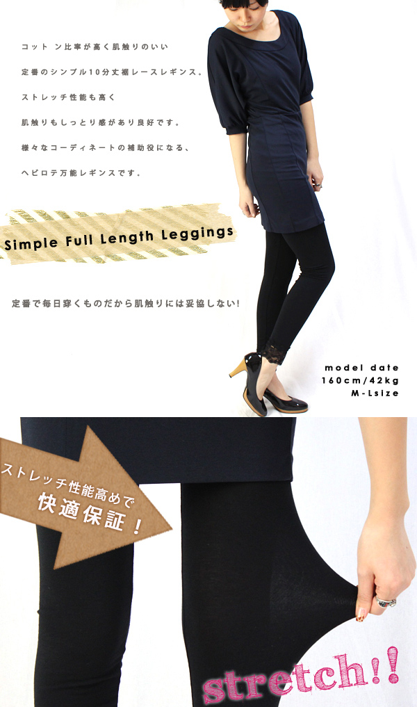 Size 3L 4L bk **nufefs3gm*3 which length leggings / leggings plain fabric cotton Shin pull natural has a big for rise deeper simple plain hem race ten minutes