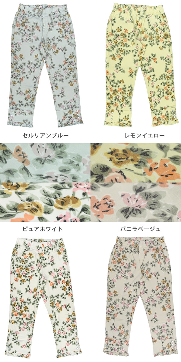 ** pastel color Rose pattern クロップドパギンス / レギンスレギパンツレギパン pattern floral design floret handle chino pants yl underwear Kinney cafe w-3656 leggings underwear stretch pants ■■ *1/st with hem frill & pearl button gentle softly