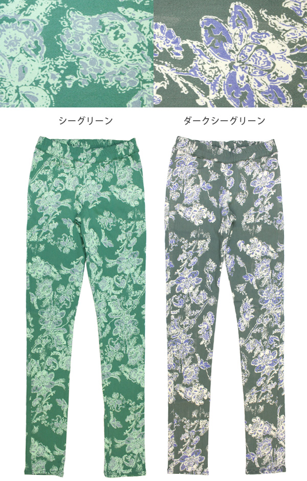 Asian * mystery ass flower pattern スキニーパギンス / リゾートスキニーパギンスレギパン beauty leg stretch floral design leggings AIC A.I.C 11326870 cloth with patterns stretch pants fs3gm