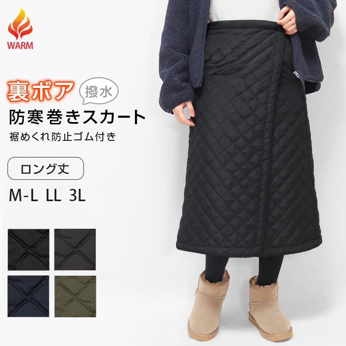 キルティング スカート