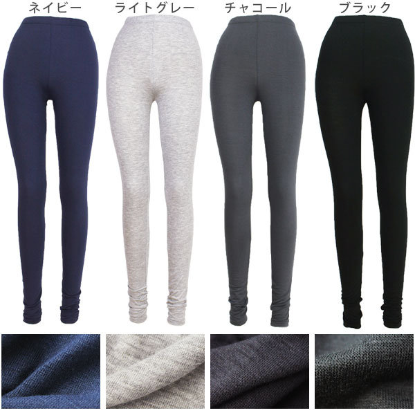 Bigen silk touch simple 12-length leggings and sheer summer summer legs solid voucher basic rumpled ladies fashion leggings pants and skirts bkgrnasinucamofespoufs3gm * 3 / ee