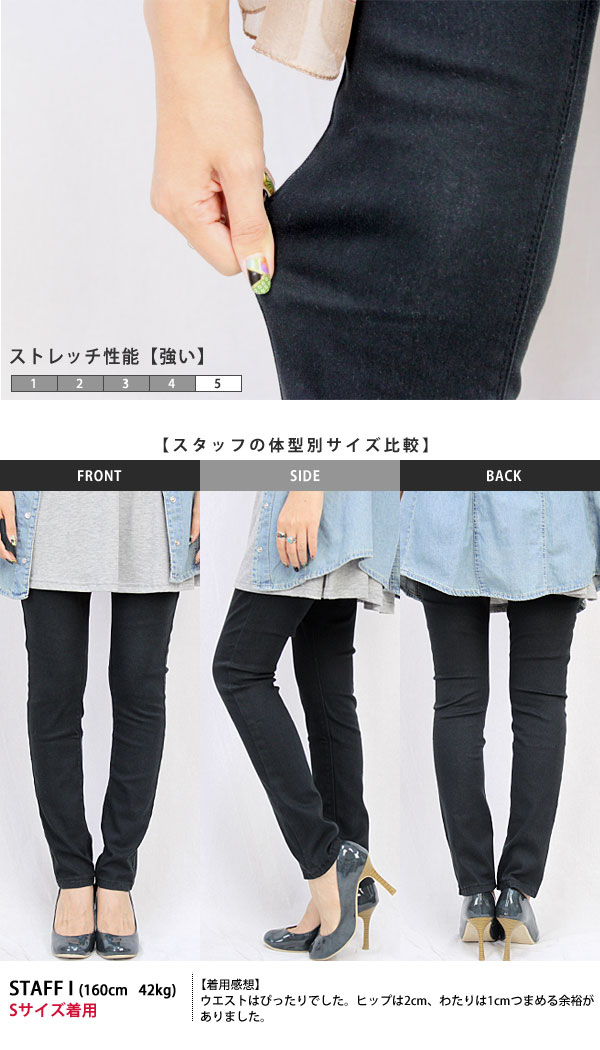 Winter limited edition ITEM ★ Super silky touch back brushed color skinny Pagans Super downy winter fall leg pain denims pants jeans Nim A-3692casico * 1 / st.