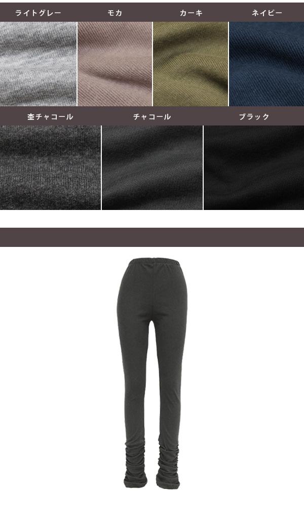 ~ 100% Cotton ~ for skin-friendly boot cut rumpled maternity leggings ★ legs natural Torsades short size forest girl rumpled leggings mens men's response メンズレギンス 100% cotton leggings bkkhnabr * sicana
